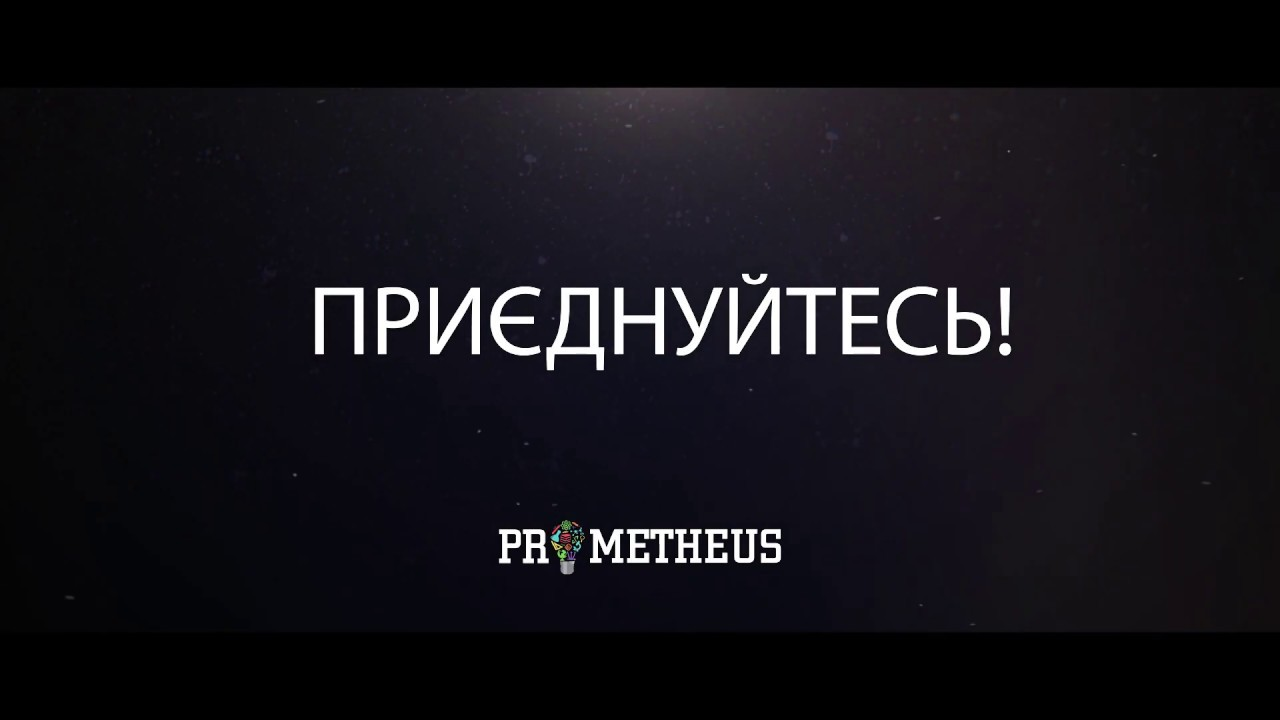 Основи програмування CS50 2019 | Prometheus