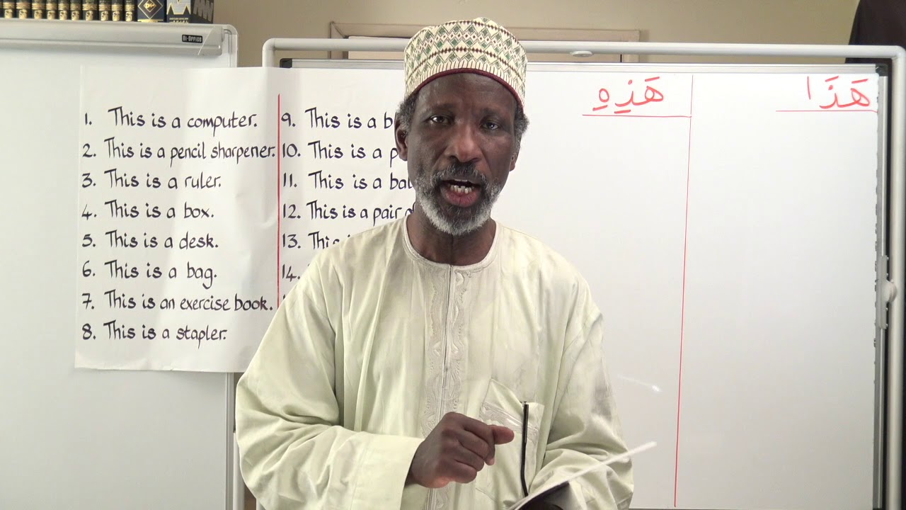 To book gateway 4 arabic