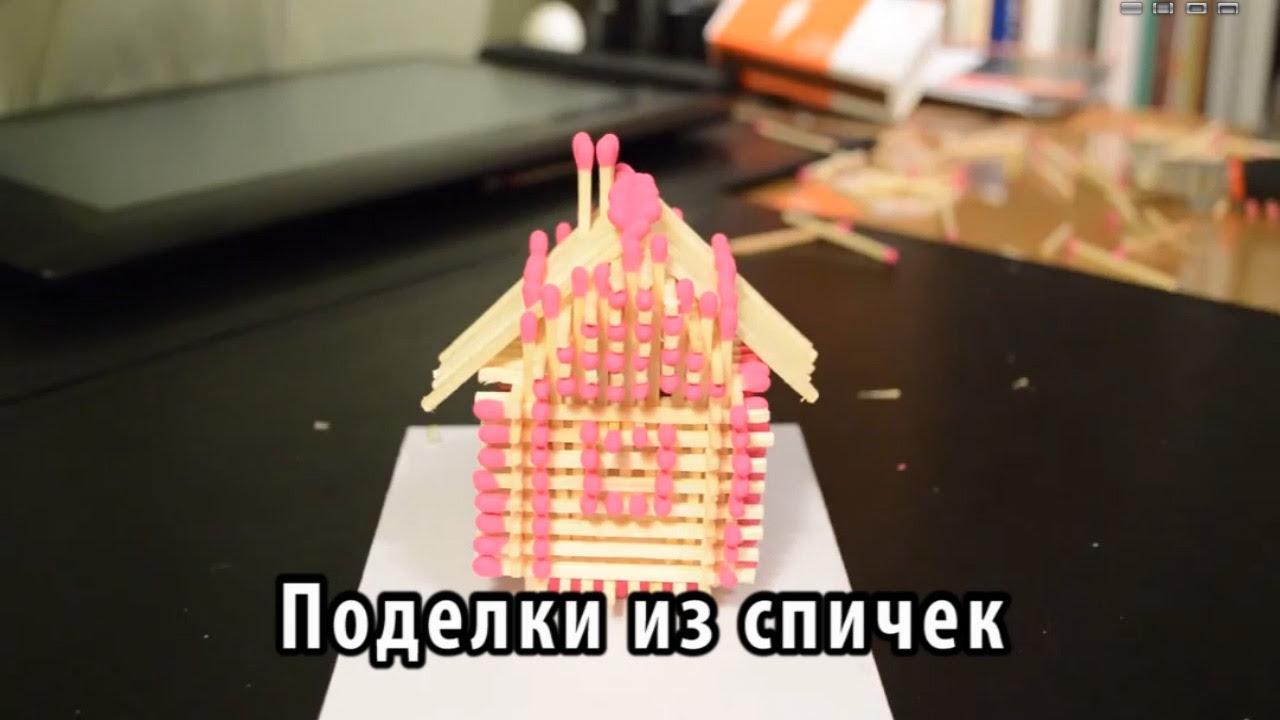 макет кремля из картона схема своими руками