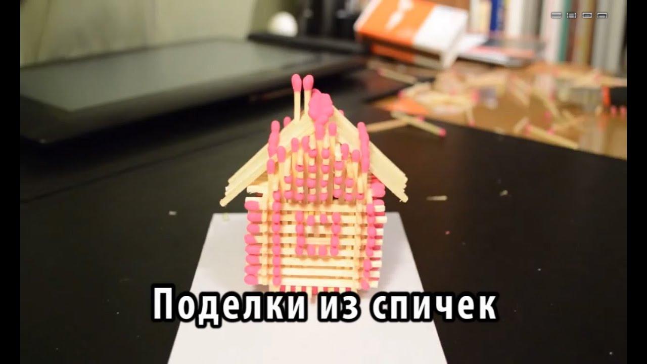 схема сборки шкатулок из спичек