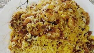 Special Fresh Sea Prawns Biryani Recipe by Safiya&#39s Tasty Treat.