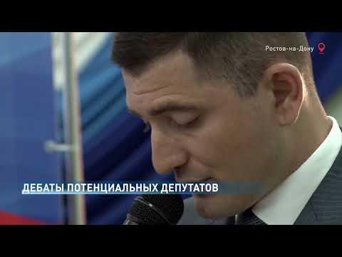 Кандидаты в депутаты Гордумы встретились с жителями Ворошиловского района