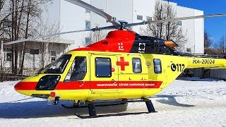 Modern Ambulance Helicopter Landed in my Village. Why ??? Different Russia 2019
