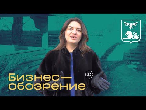 """В Белгороде состоялся конкурс """"Русский пар"""""""
