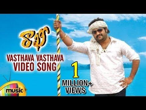 Rakhi Telugu Movie Songs | Vasthava Vasthava Video Song | Jr NTR | Charmi | Ileana | DSP
