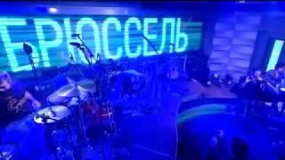 "онлайн-концерт ""Брюссель"". Святослав Вакарчук"