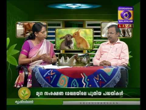 Krishidarshan Malayalam 18-11-2016