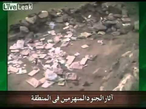 US CH-47 Chinook shot down by Mujahidin (Aftermath)
