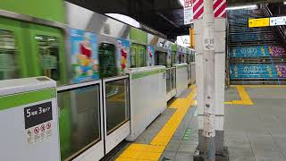 【LCD発車標英語の接近表示未対応】JR山手線大崎駅のATOS自動放送が海浜幕張型になりました