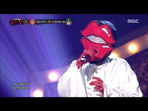 [King of masked singer] 복면가왕 - 'Red Mouse' 3round - WHISTLE 20171203