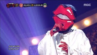 King Of Masked Singer  복면가왕 - 'red Mouse' 3round - Whistle 20171203
