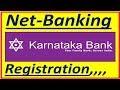 karnataka bank net banking registration