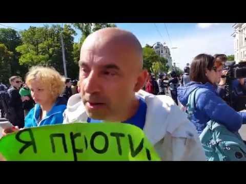 знакомства геев киев