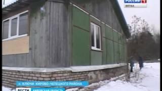 Жительница Кирово-Чепецка 4 года добивалась проведения ремонта (ГТРК Вятка)