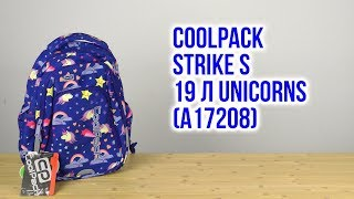 Розпакування CoolPack Strike S 39 х 26 х 12 см 19 л Unicorns A17208