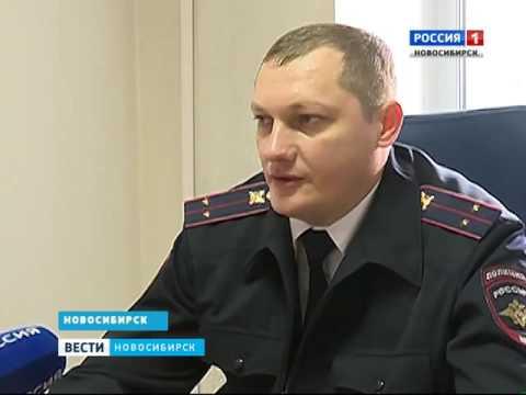 В Новосибирске участковый встретил любовь на работе
