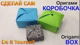 Поделки из бумаги оригами коробочка.Crafts made of paper. Оrigami box.(Поделки из бумаги оригами коробочка.Crafts made of paper. Оrigami box. В этом видео вы научитесь делать оригами из бумаги..., 2014-06-16T19:59:32.000Z)
