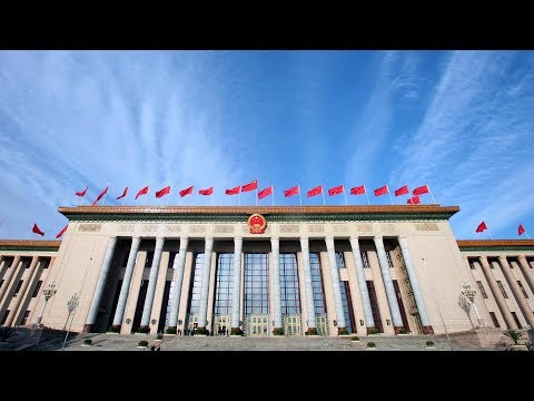 Pivotal Two Sessions to chart China's course