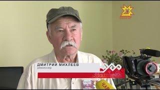 Дмитрий Михлеев — 75 çулта