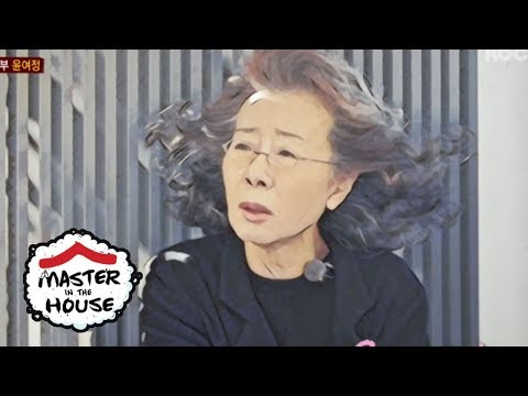 Yoon Yeo Jeong, the 4th Master Master in the House Ep 8