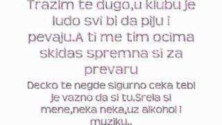CVIJA ft DJ SHONE - DISKOTEKA (TEKST PESME) ♥♥