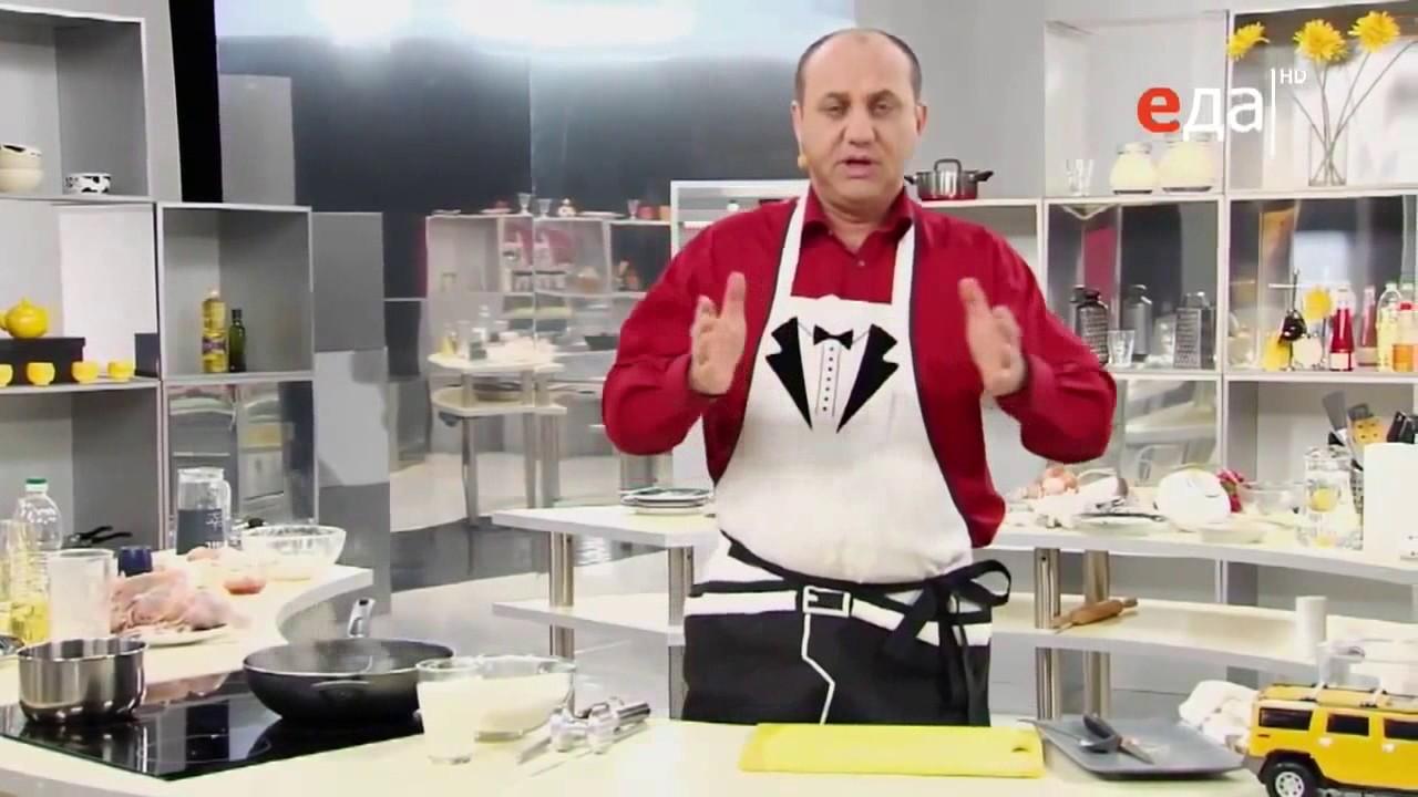 Видео рецепты принципы лазерсона француская кухня