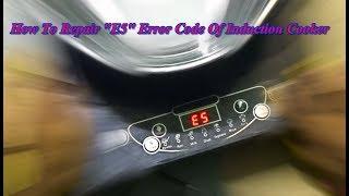 E5 error code