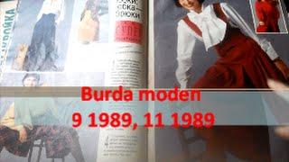 Моя коллекция винтажных журналов Burda moden 9, 11 1989