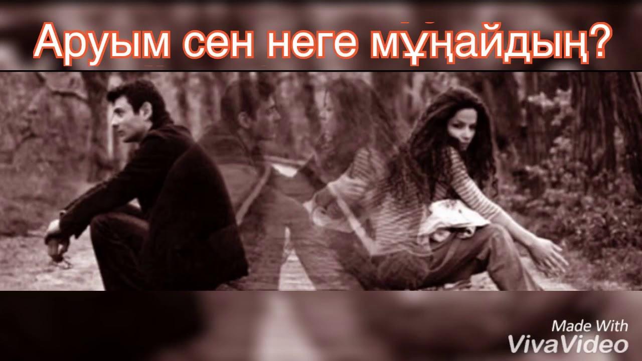 aruym-sen-nege-munajdyn-karaoke-tekst-szi-etu-pesnu-isut-vse-xity-2018-anything