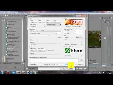 Рендер видео с помощью кодека h264 и программы Sony Vegas 11