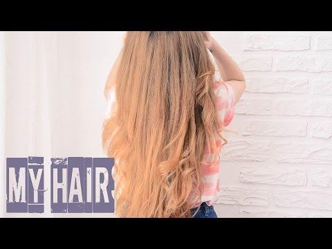 Как быстро отрастить длинные волосы.