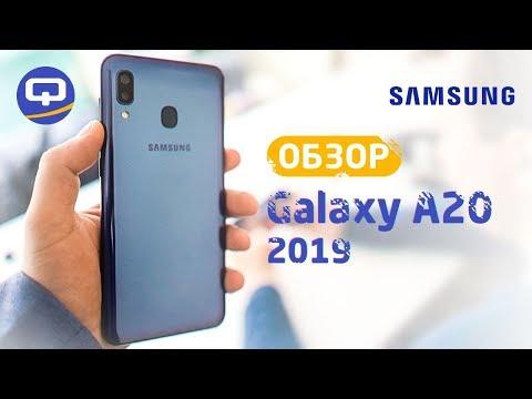 Экран дороже смартфона? Обзор Samsung Galaxy A20 (2019) / QUKE.RU /