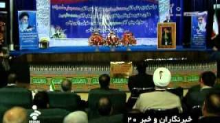 Dismissed deputy of Ershad Mohamad Ali Ramin speak in his farewell party