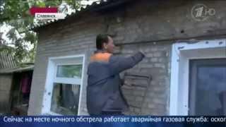 Украинские военные обманули Турчинова