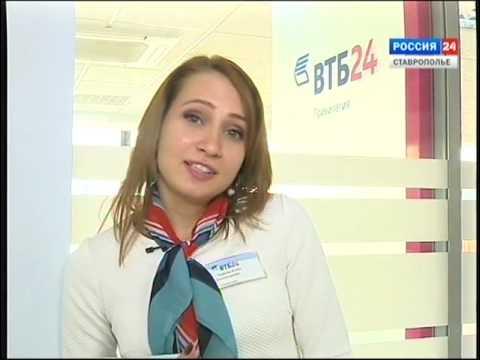 Один день с ВТБ 24
