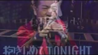 Singer : こてつちゃん Title : 抱きしめてTONIGHT 教師ビンビン物語だ...