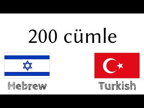 200 Cümle - İbranice - Türkçe