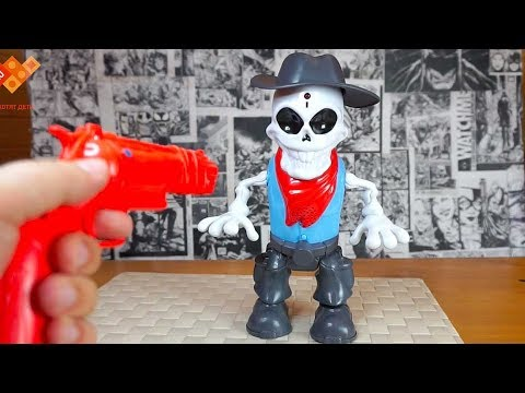 СКЕЛЕТОН ТИР - ИНТЕРАКТИВНАЯ ИГРУШКА Skeleton Blast Dragon-i