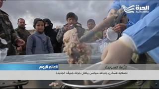 تصعيد عسكري وتباعد سياسي يخيمان على محادثات الازمة السورية في جنيف