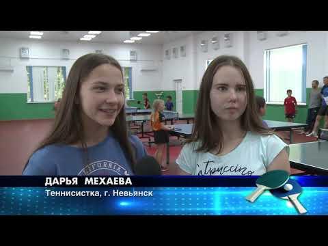 """16.07. 2019 Программа """"Вести настольного тенниса"""""""