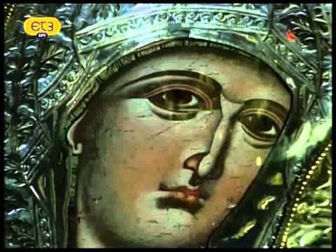 Ιερά Μονή Παναγίας Γουμένισσας