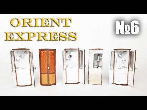 Orient Express: Sleeping Car | Part 6 (Amati)