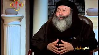 """برنامج """" شــهـــود الـمـيــلاد """" .. الحلقة ( 6 )"""