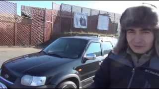 Мини Обзор Ford Maverick 2 0 124л с 4х4 Жорик Ревазов Блог