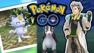 Erhöhte Shiny-Chance angekündigt! Neues Event & lustiger Rauch | Pokémon GO Deutsch #1362