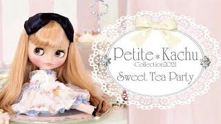 #OOAK #Blythe Art Show: ♡Petite*Kachu個展『Petite*KachuCollection2021 ~Sweet Tea Party~』Junie Moon #代官山