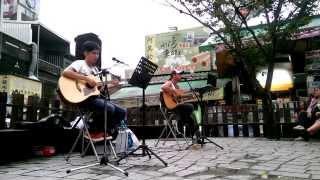 20150725 查查 & 王柏欽 Kim - 想念是一條河 ( 原唱 : 倪安東 ) - 內灣老街車站 - 街頭藝人