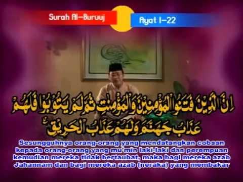 Ustadz H. Muammar Z.A   (-Q.S Al A'la  -  Q.S Abasa -)