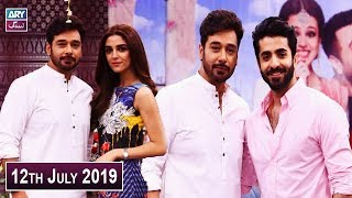 "Salam Zindagi with Faysal Qureshi - Cast of ""Parey Hut Love"" - 12th July 2019"