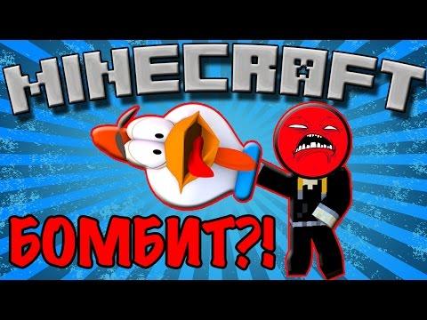 ПРЯТКИ В КРАСТИ КРАБ - YouTube
